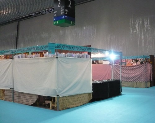http://www.archive-host2.com/membres/images/1336321151/balades/bilbao/aa_stands.jpg