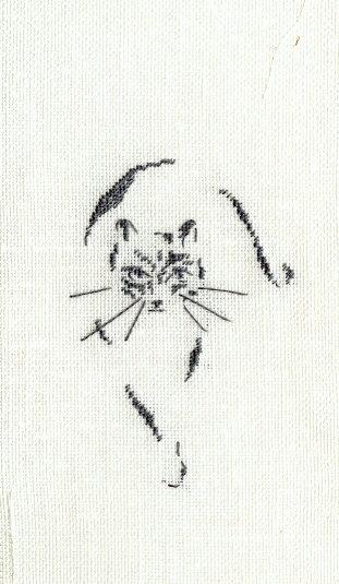 http://www.archive-host2.com/membres/images/1336321151/chats/chat_sans_tuteur.jpg