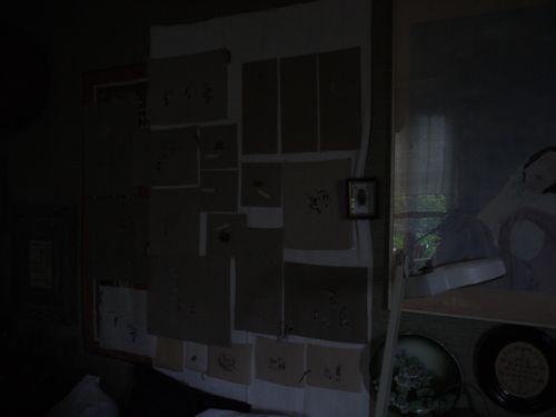 http://www.archive-host2.com/membres/images/1336321151/mth/livres/Carte_blanche/200120712-3.jpg